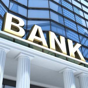 Банки Королева