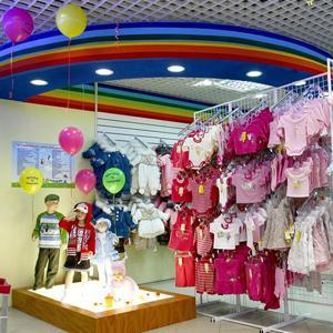Детские магазины Королева