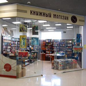 Книжные магазины Королева