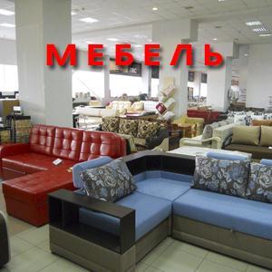 Магазины мебели Королева