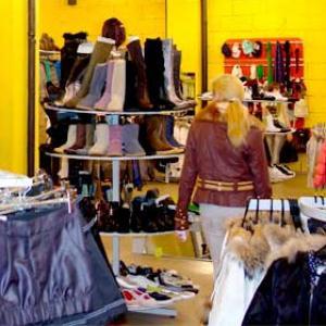Магазины одежды и обуви Королева