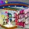 Детские магазины в Королеве