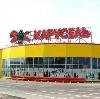 Гипермаркеты в Королеве