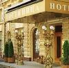 Гостиницы в Королеве
