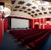 Кинотеатры в Королеве