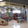 Книжные магазины в Королеве