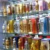 Парфюмерные магазины в Королеве