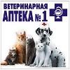 Ветеринарные аптеки в Королеве
